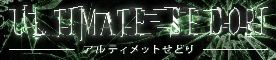 2015-04-03_163815